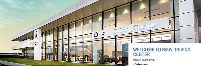 BMW Korea Driving Center